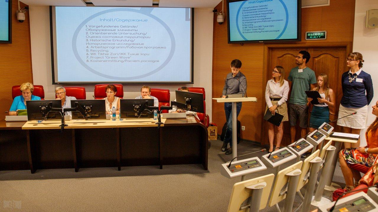 International Summer School on Sustainable Development