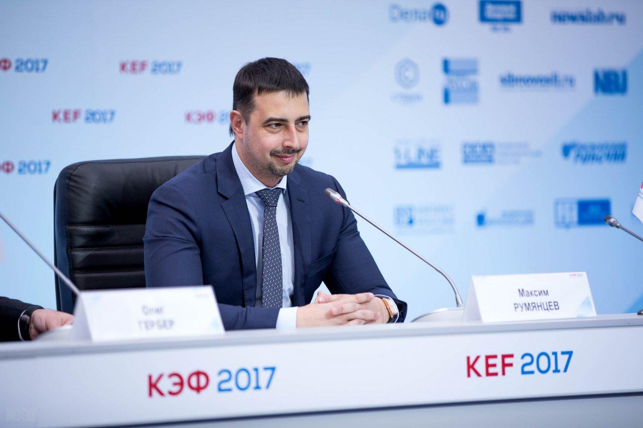 Maksim Rumyantsev at the Krasnoyarsk Economic Forum