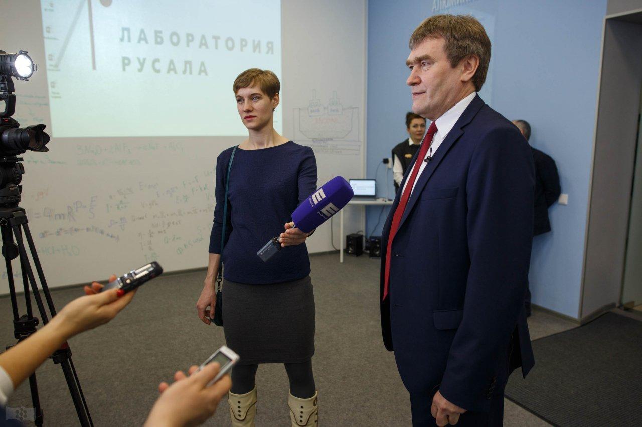 RUSALs corporate laboratory