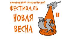 2 марта конкурс вокальных коллективов и ВИА